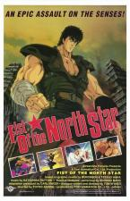 Hokuto no ken (Fist of the North Star)