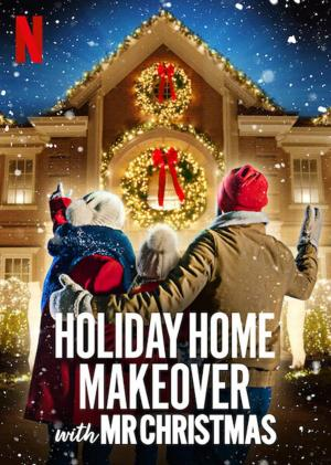 Holiday Home Makeover with Mr. Christmas (TV Series)