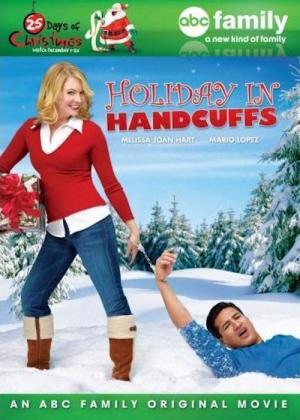 Navidad de locura (TV)