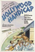 Hollywood Handicap (S)