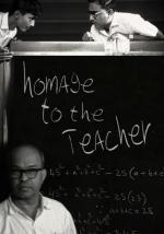 Homage to the Teacher (C)