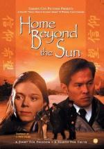 Home Beyond the Sun (TV)