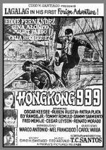 Hong Kong 999