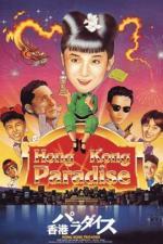Hong Kong Paradise