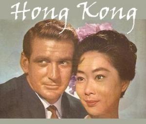Hong Kong (Serie de TV)