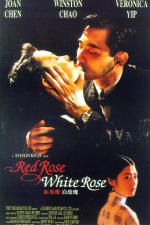 Hong mei gui bai mei gui (Red Rose, White Rose)
