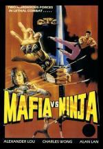 Hong men jue e zhe (Mafia vs. Ninja)