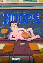 Hoops (Serie de TV)