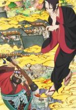 Hozuki no Reitetsu (Serie de TV)