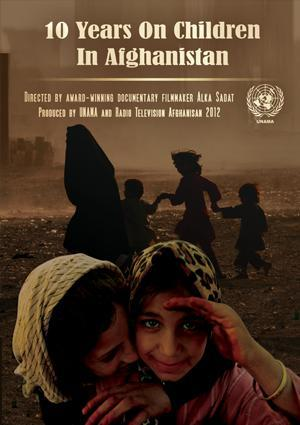 Children's Rights In Afghanistan (S)