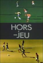 Hors-jeu (C)