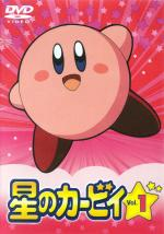 Kirby: Right Back At Ya! (TV Series)