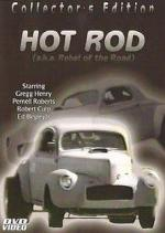 Hot Rod (TV)