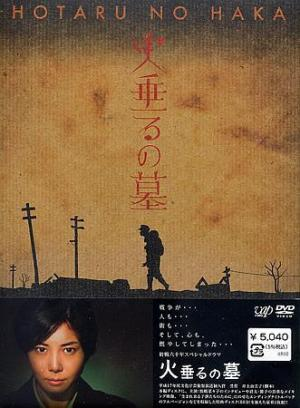 Hotaru no haka (Grave of the Fireflies) (TV)
