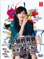 Hotaru no hikari (Serie de TV)