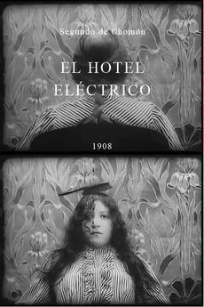 Hôtel électrique (El hotel eléctrico) (S) (S)