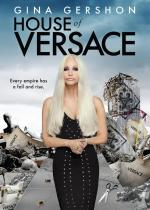House of Versace (TV)