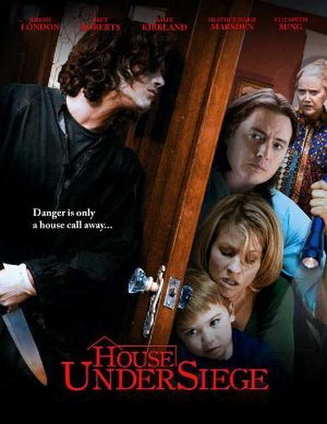 Zakładnicy (2010)