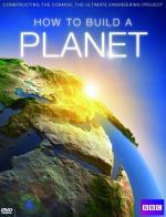 Cómo construir un planeta (Miniserie de TV)