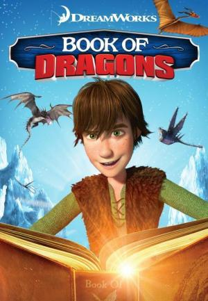 How to Train Your Dragon: Book of Dragons (C)