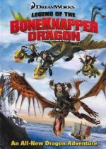 How to Train Your Dragon: Legend of the Boneknapper Dragon (C)