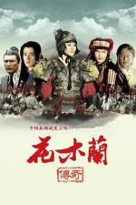 Hua mu lan chuan qi (TV Series)