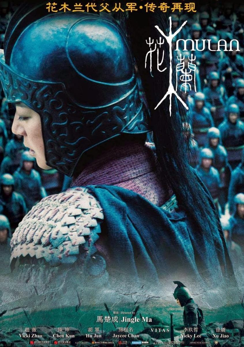 Mulan (2009) [1080p] [Latino] [MEGA y Google Drive]
