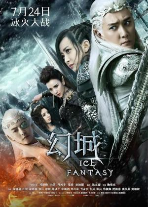 Ice Fantasy (TV Series)