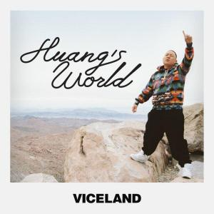 Huang's World (TV Series)