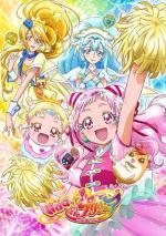 HUG! Pretty Cure (TV Series)