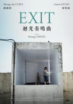Hui guang zoumingqu (Exit)