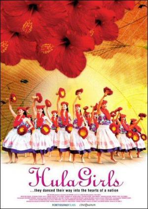 Hula gâru (Hula Girls)
