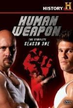 Arma humana (Serie de TV)