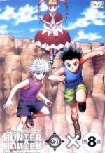Hunter × Hunter: Greed Island
