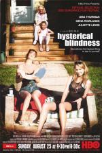 Hysterical Blindness  (TV) (TV)