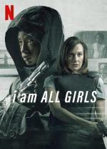 Yo soy todas las niñas