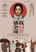 I Am Not Madame Bovary (AKA Wo bu shi Pan Jinlian)