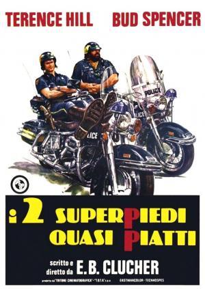 Dos súper policías (Dos superpolicías)