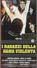 Los chicos de la Roma violenta