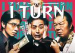 I Turn (Serie de TV)