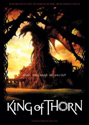 King of Thorn: El rey del espino