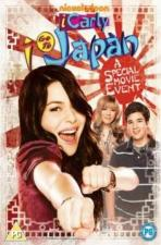iCarly: iGo to Japan (TV)