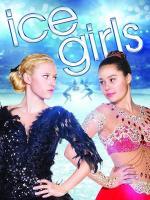 Ice Girls (TV)