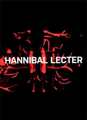 Estrellas del crimen: Hannibal Lecter