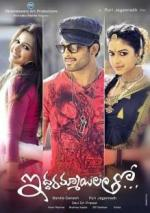 Iddarammayilatho (With Two Girls) (BCN Knockout!)