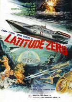Ido zero daisakusen (Latitude Zero)