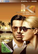 Peligro en el paraíso (TV)