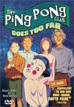 Ping Pong Club (Serie de TV)