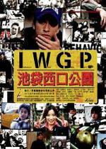 Ikebukuro West Gate park (TV Series)
