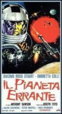 Il pianeta errante (War Between the Planets) - Gamma I Quadrilogy Vol. 3